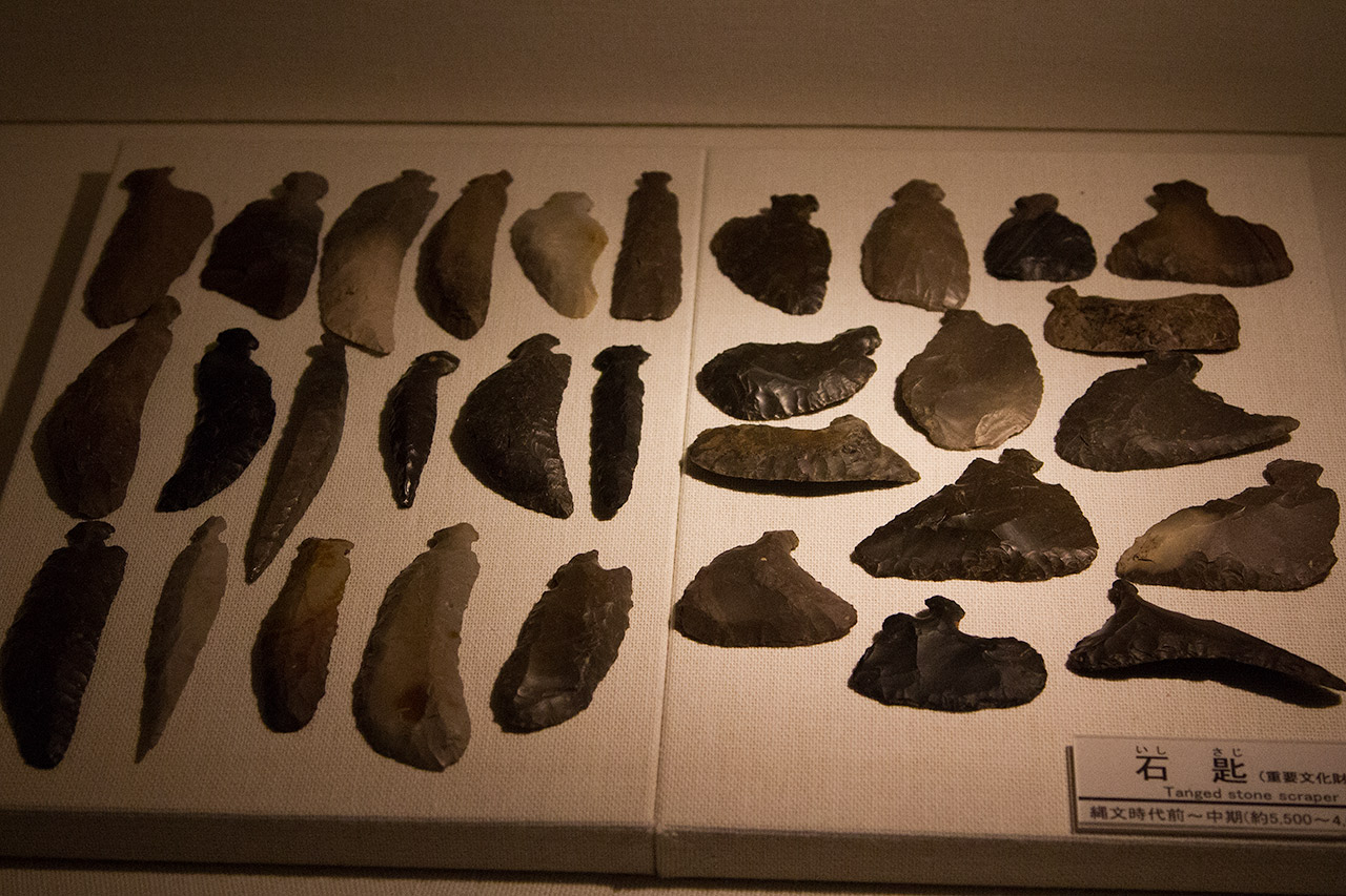 Japanese ancient stone tools