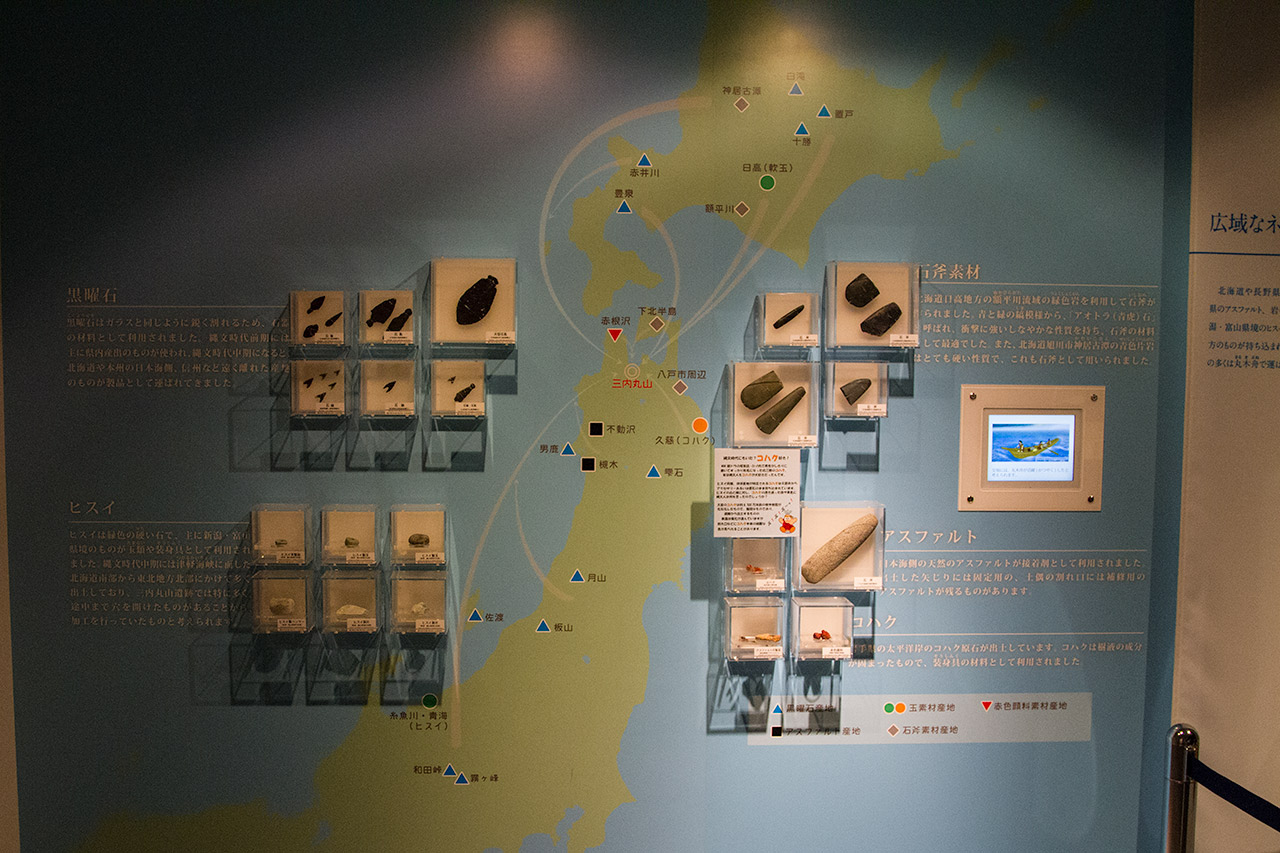 map of Japanese archaeological sites