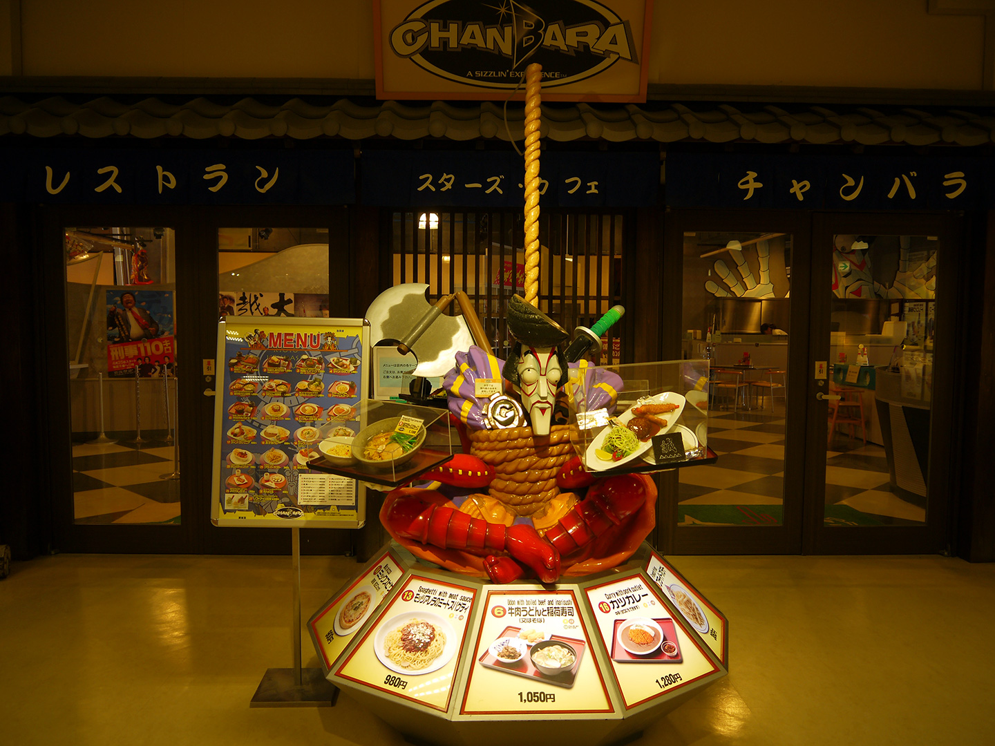 display with free samples in front of restaurant