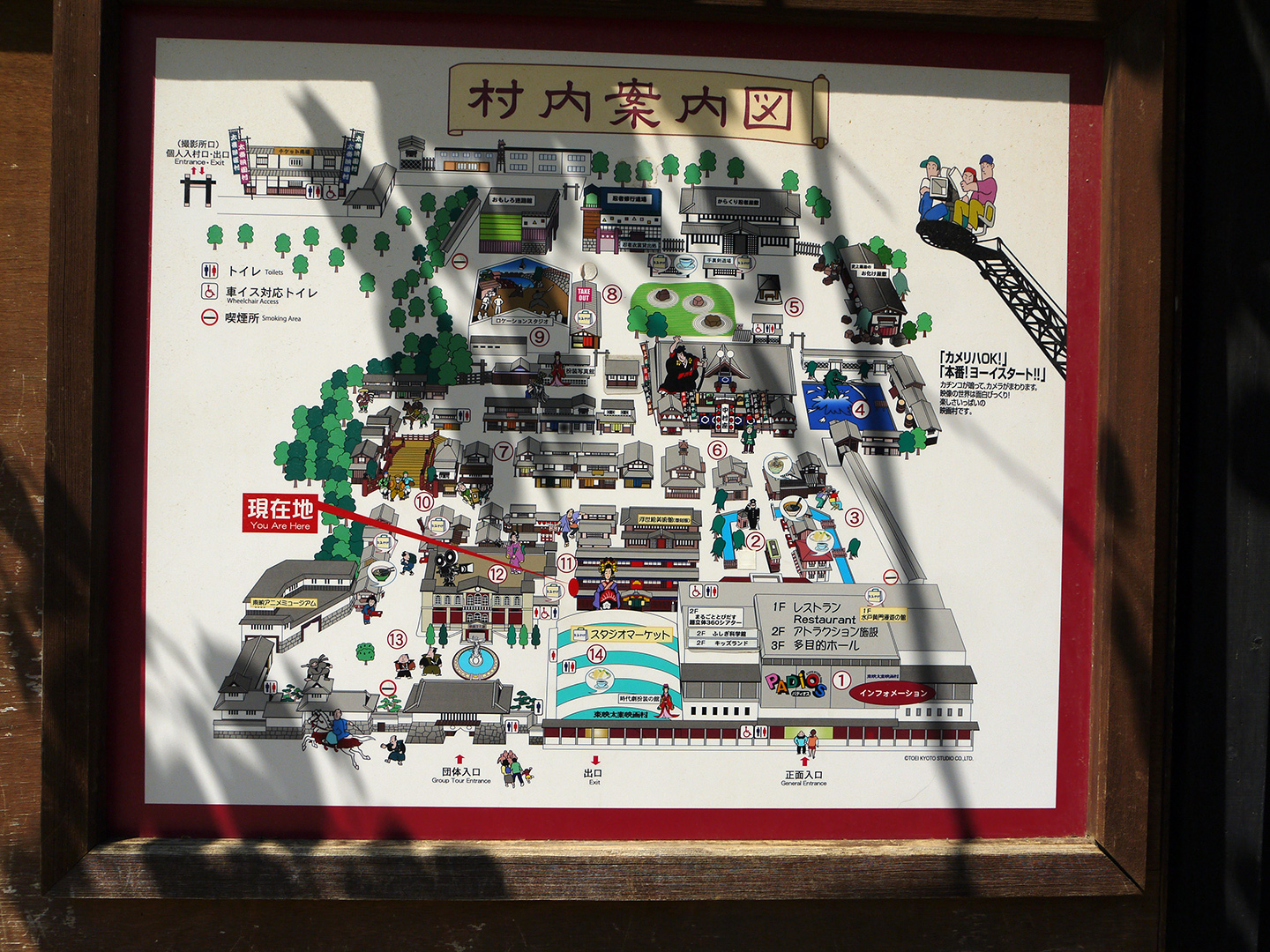 map of park attractions and entertainment