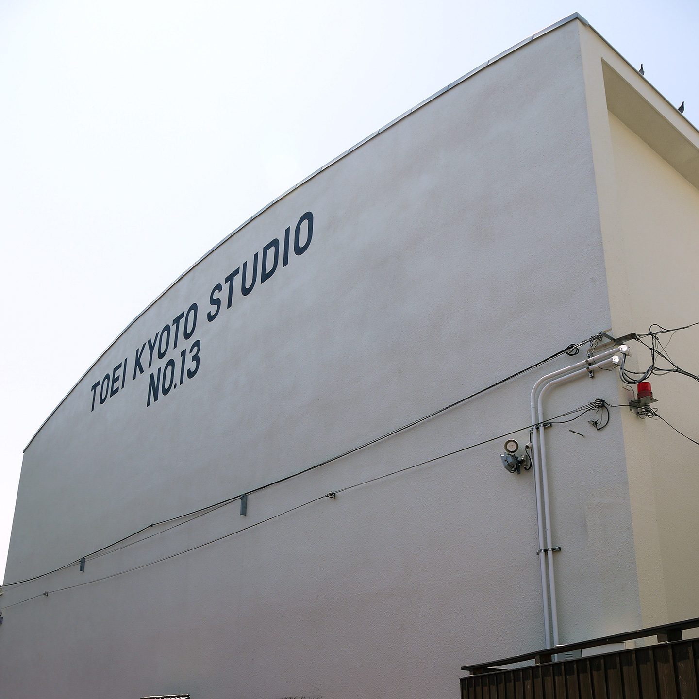 Japanese film lot studio 13