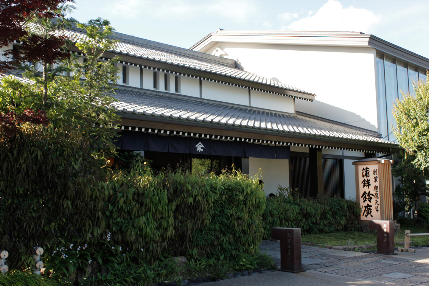 outside the kamaboko museum
