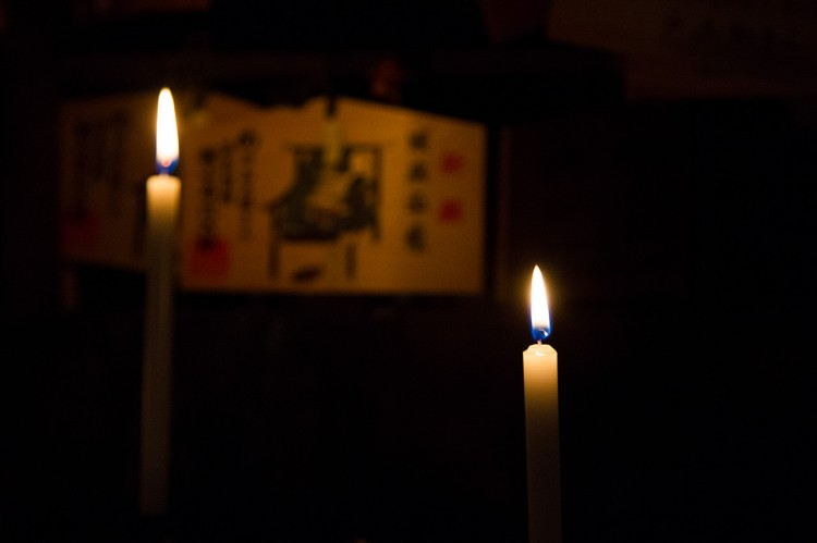 Kanzanji temple candle