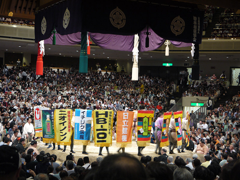 kensho advertisement banners in the sumo ring