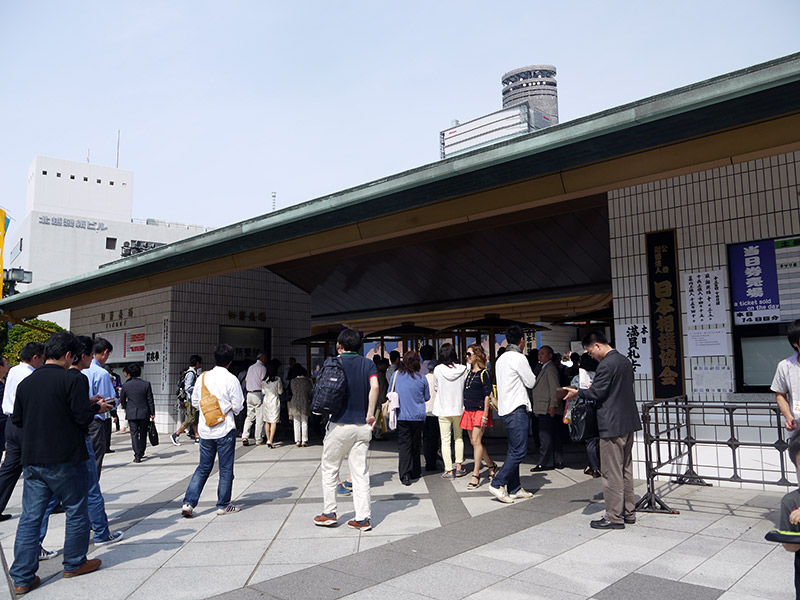 main entrance to ryogoku kokugikan