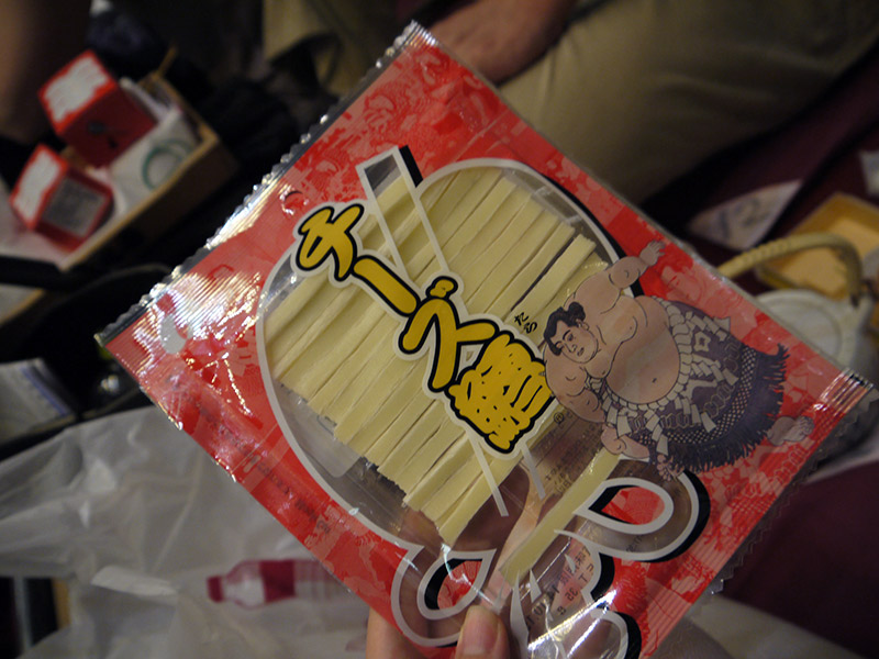 bag of sumo snacks