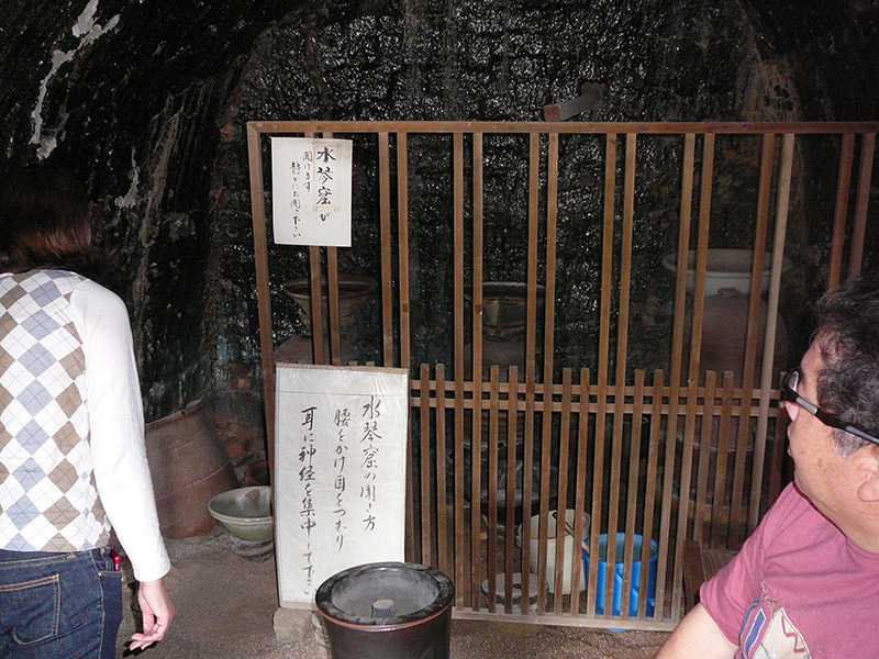 pottery cave and kiln