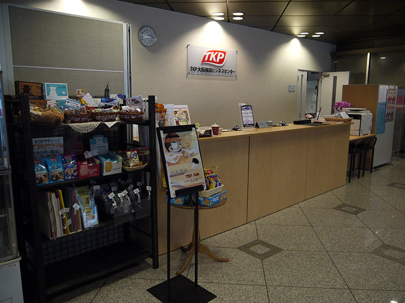 The front desk of the Hanshin highway building