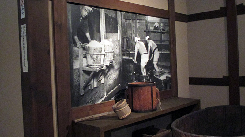 pictures of sake making process