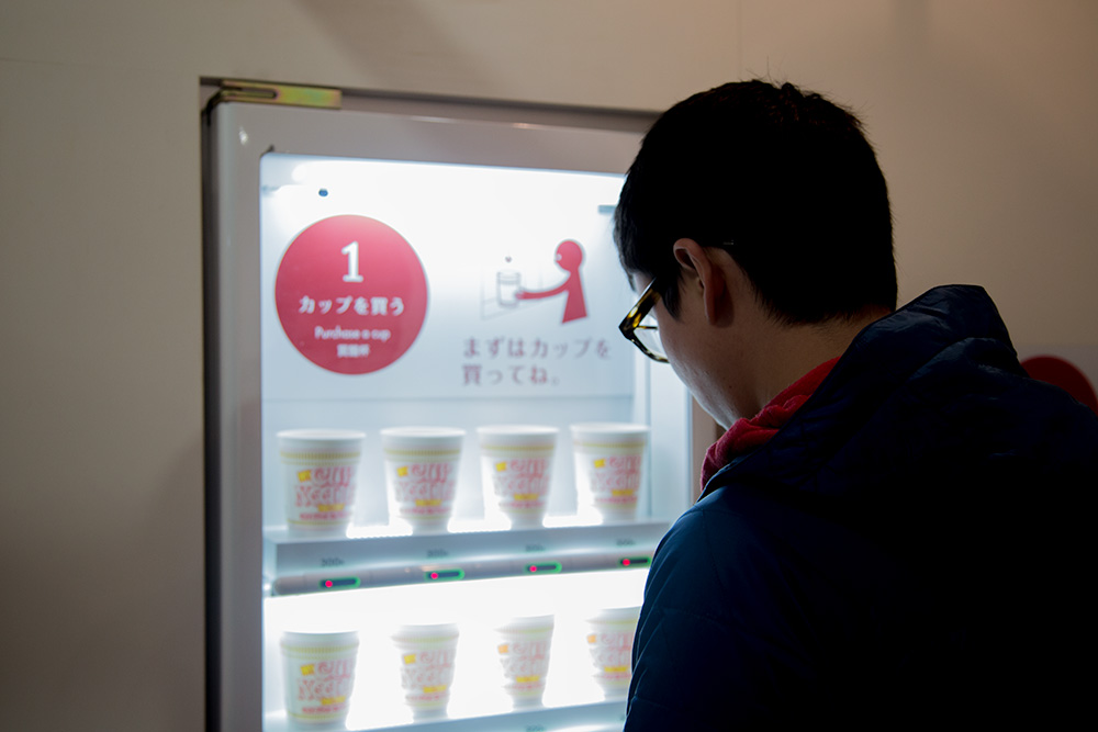ramen cup vending machine