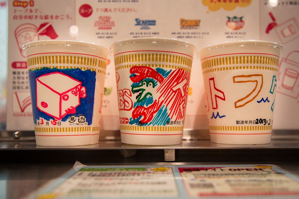ramen museum custom cups