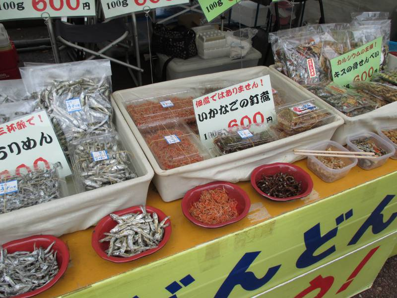 japan market stall dried fish for sale