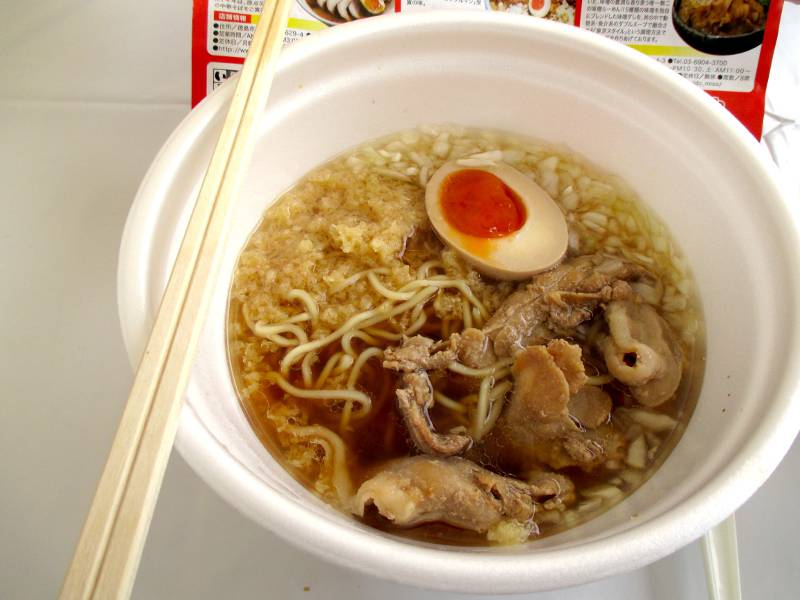 ramen plastic bowl with egg and pork