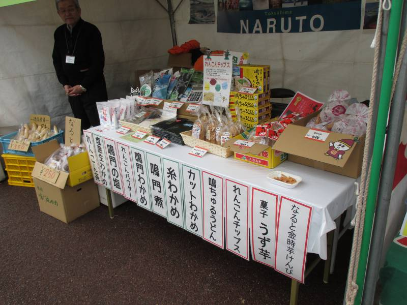 japanese festival stall local goods on display