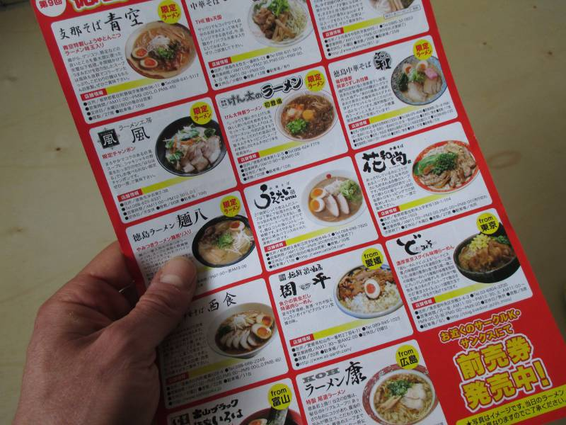 japanese event poster types of ramen at tokushima festival