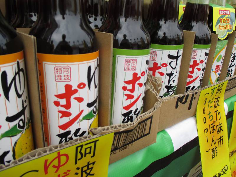 big brown bottles sudachi japanese labels for sale