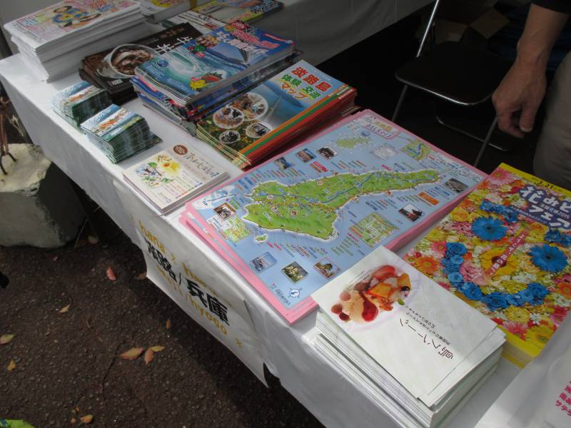 tokushima festival stall with map