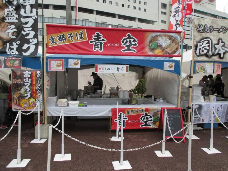 japan food stall ramen stand