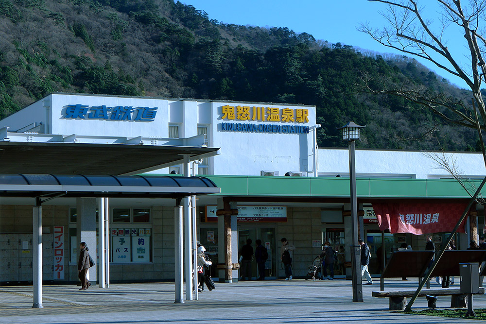 japan train station kinugawa onsen