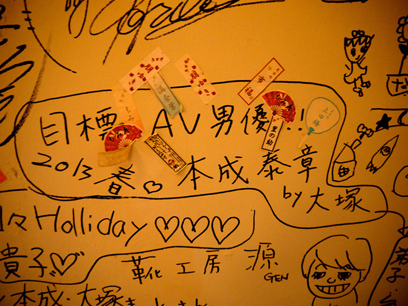 writing and stickers on bar wall