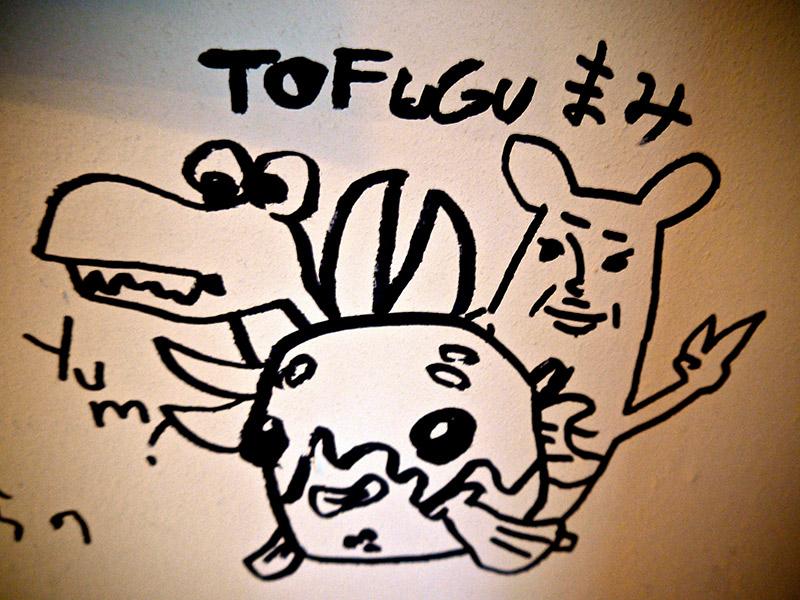 tofugu doodle on wall