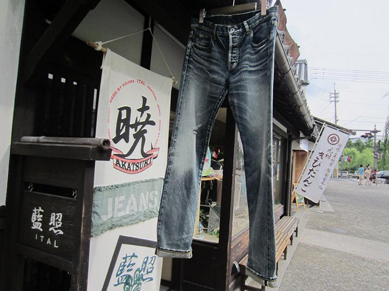 japanese momotaro jeans