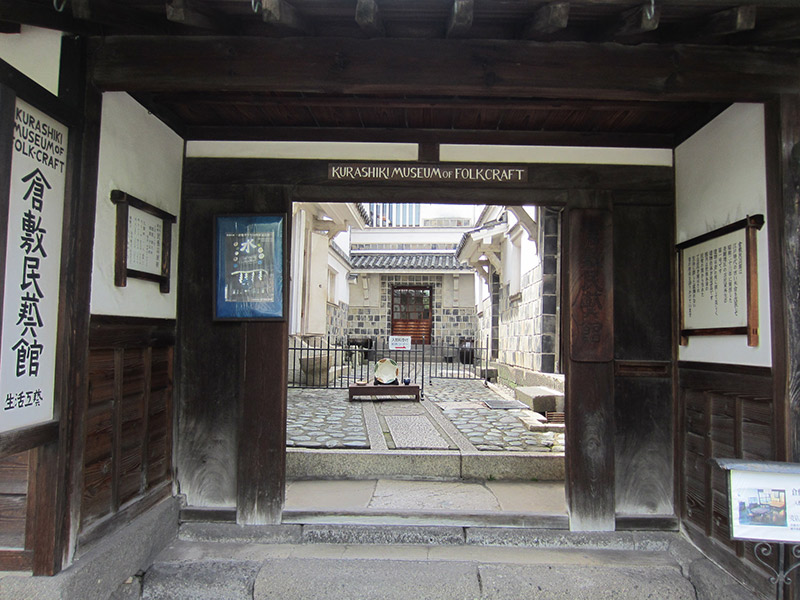 kurashiki museum of folkcraft