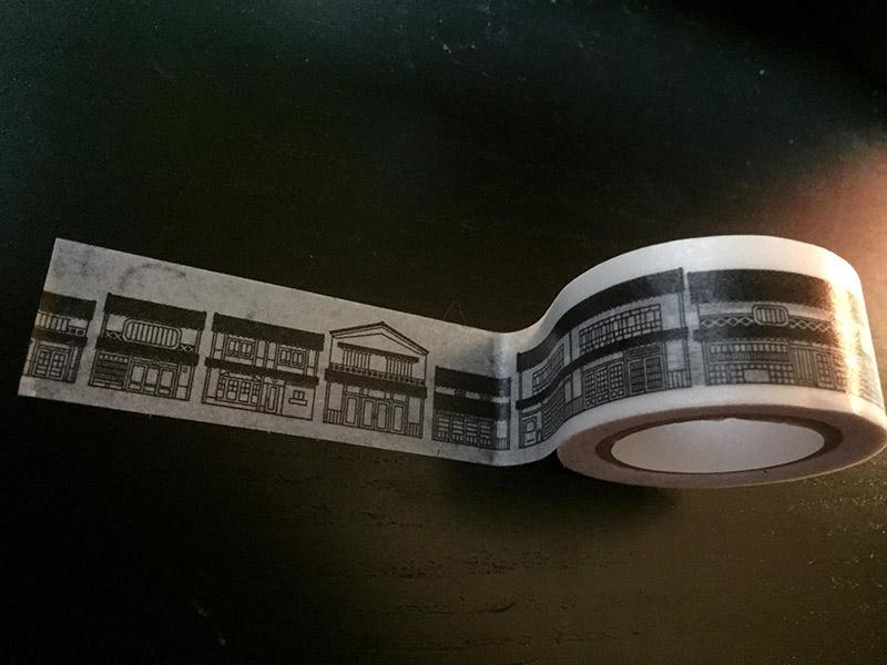 Kurashiki washi tape