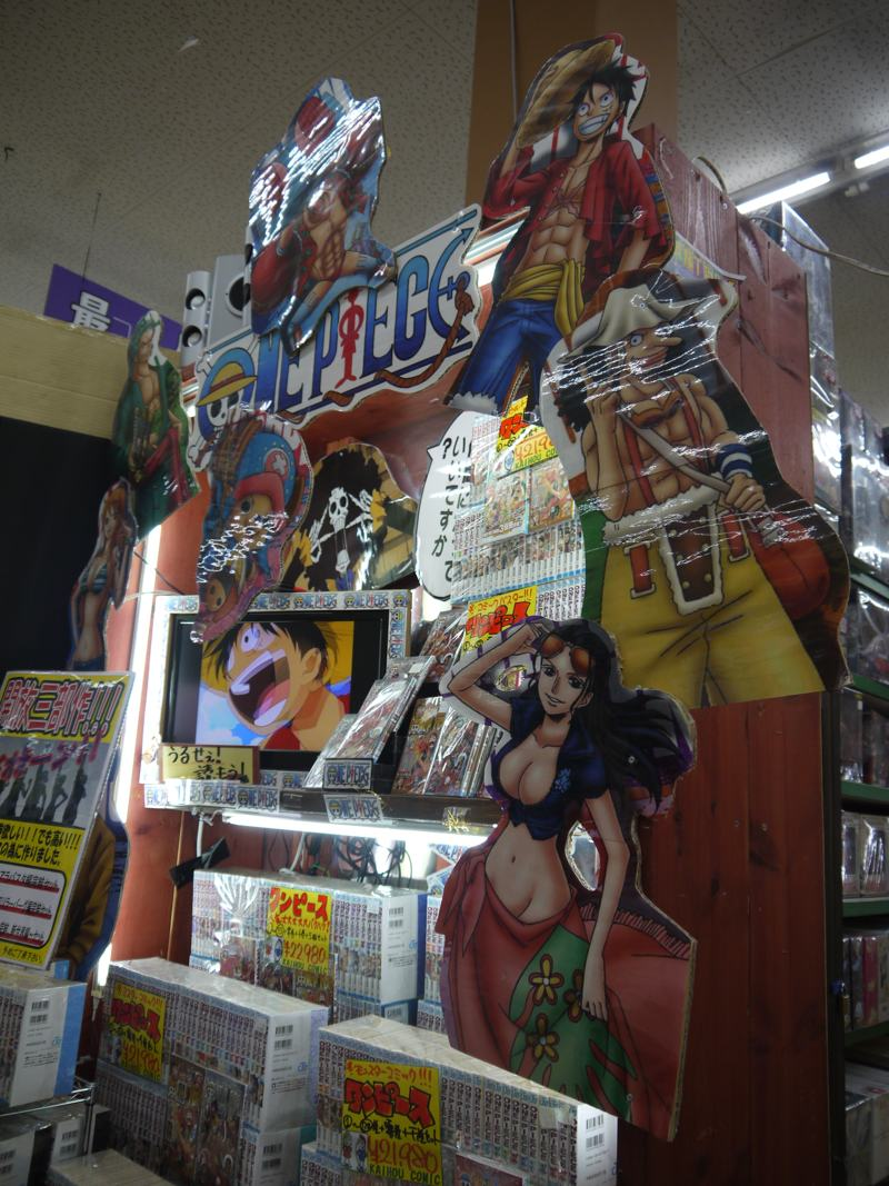 japanese cartoons manga kind of risque display
