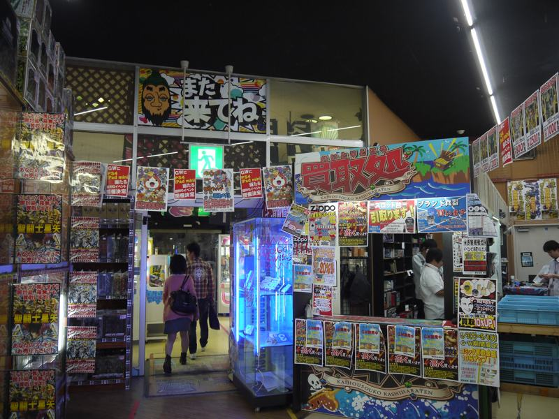 japan used recycle shop manga and games entryway neon lights