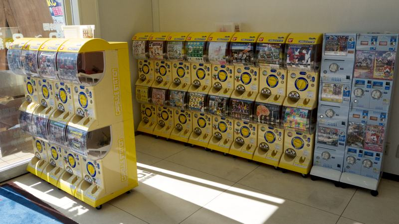 japan capsule toy vending machines for children