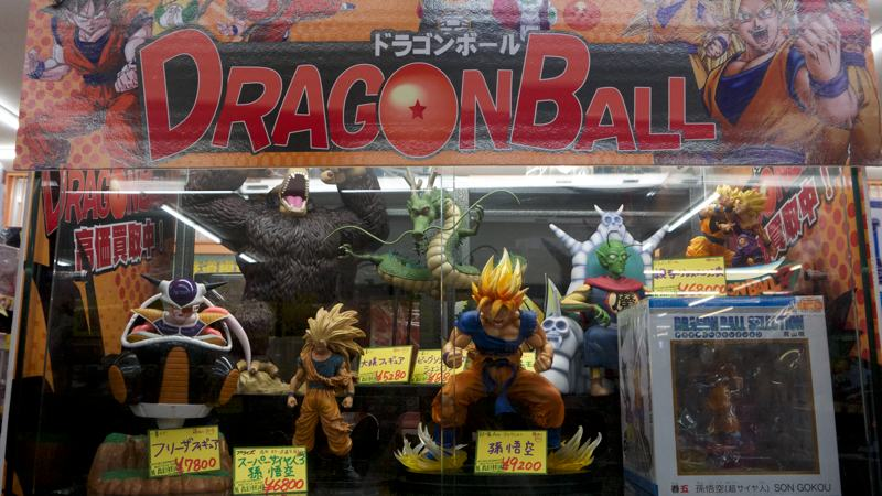 dragon ball z figurines for sale recycle shop
