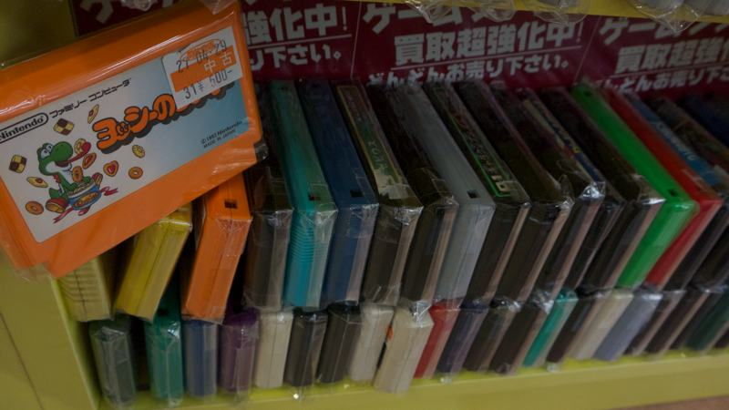 vintage video games for sale cheap japan