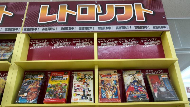 retro video games japan