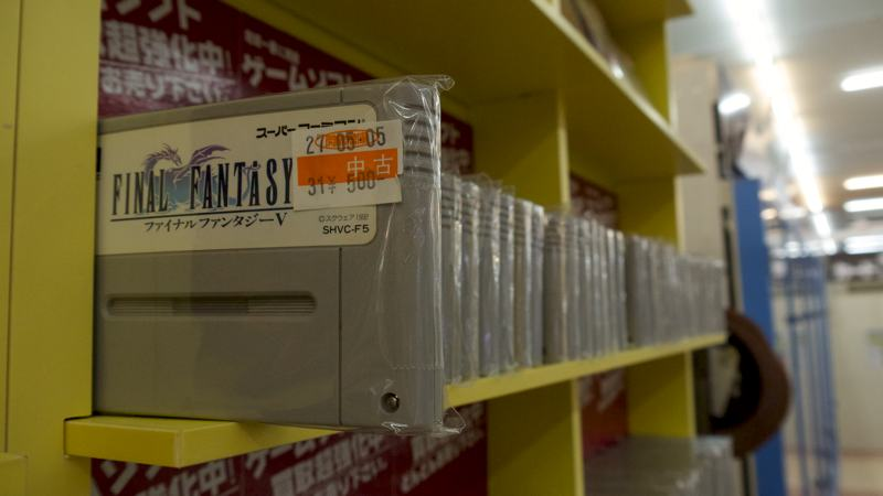 final fantasy vintage video game for sale