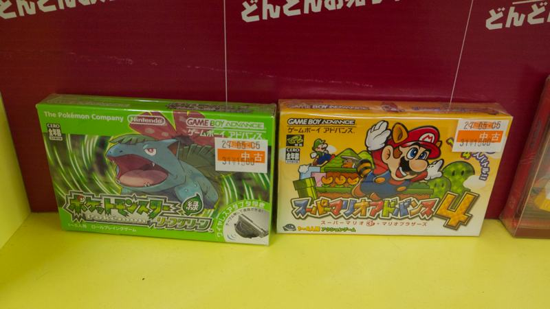 vintage video games for sale in japan