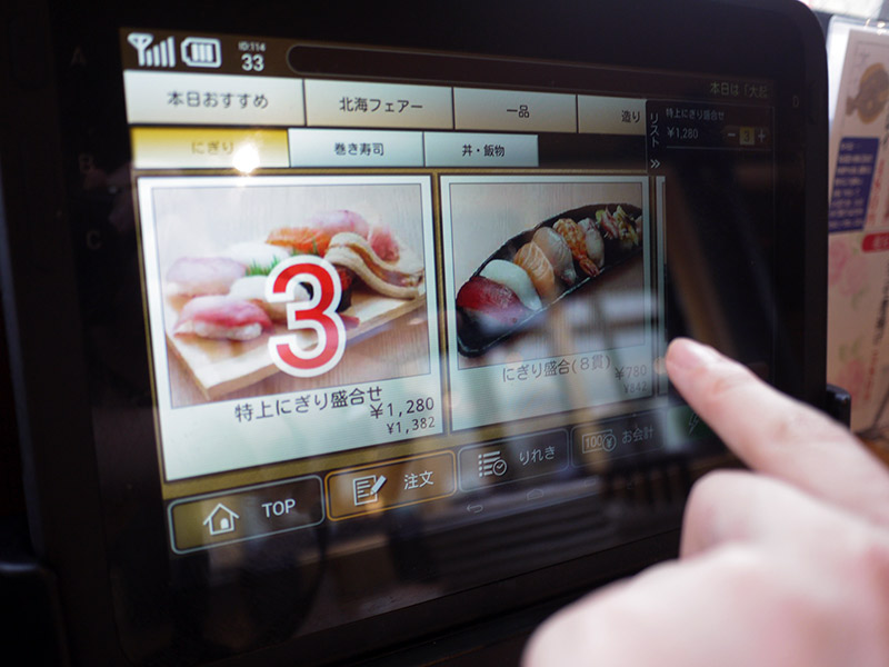 Daiki Suisan Sushi Restaurant Review tablet