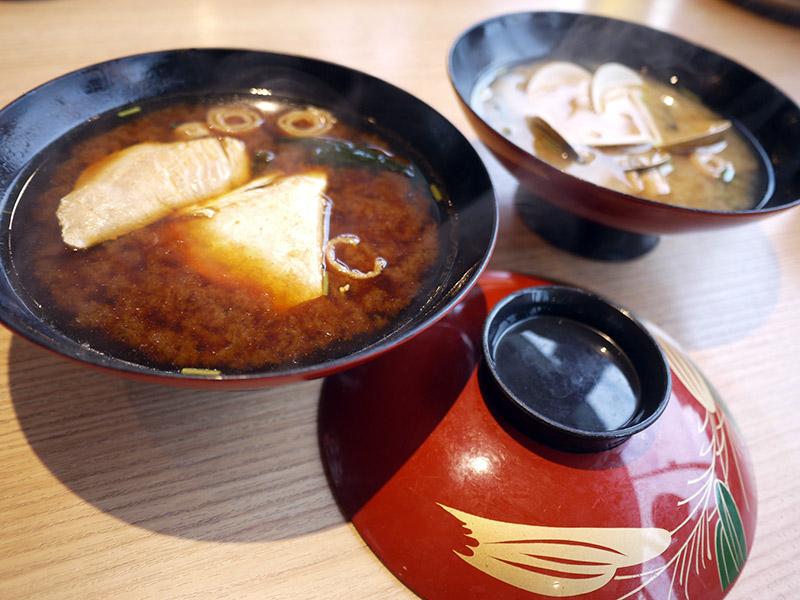 Daiki Suisan Sushi Restaurant Review miso