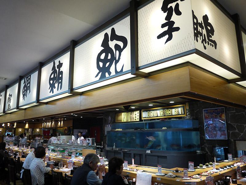 Daiki Suisan Sushi Restaurant Review kaitenzushi