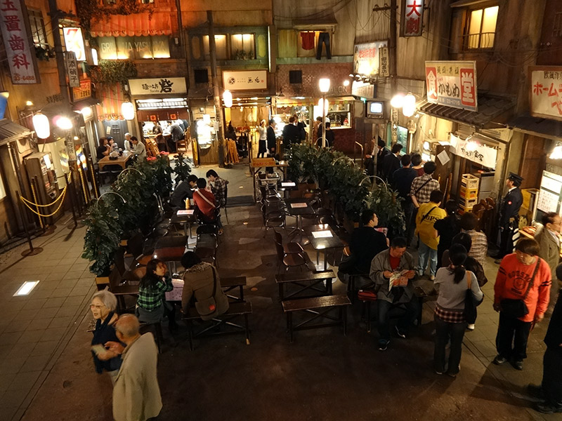 Japanese courtyard and eating area
