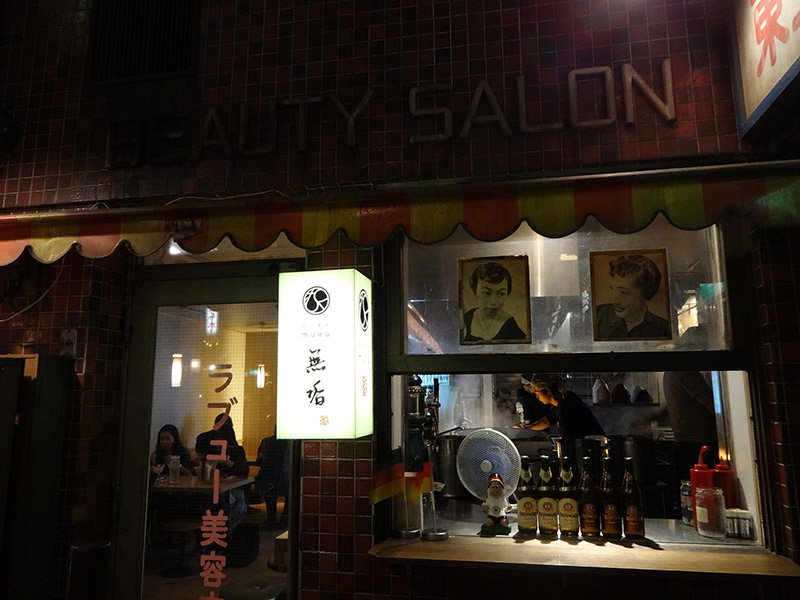 beauty salon storefront restaurant