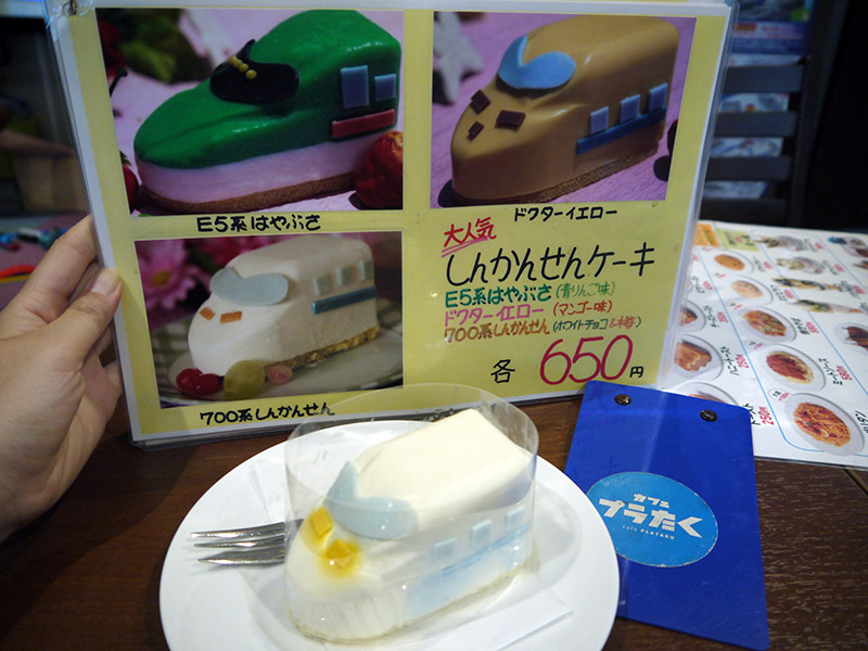 A Shinkansen cake from the Plarail Cafe