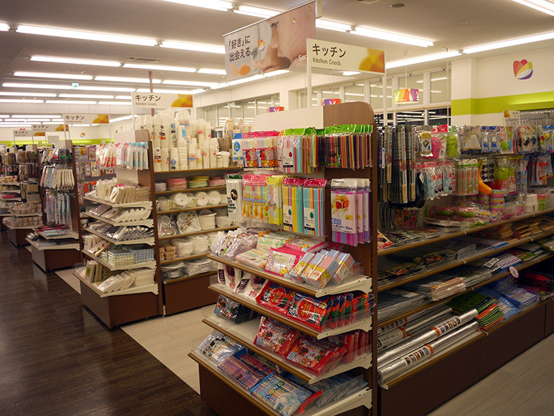 Aisles of products in Seria
