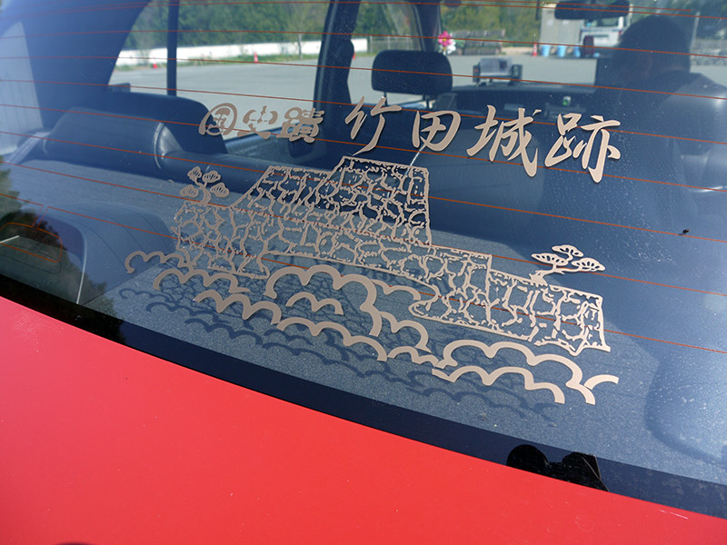 Japanese taxi rear window