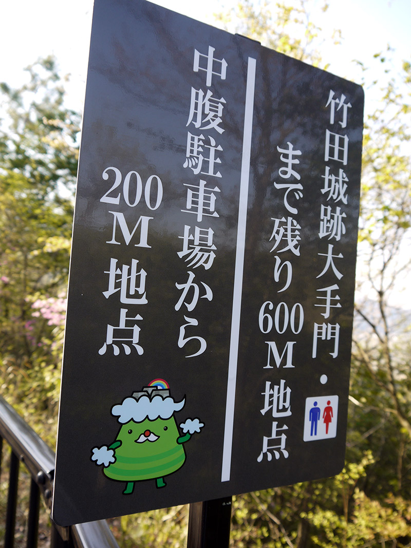 sign next to Otemon gate