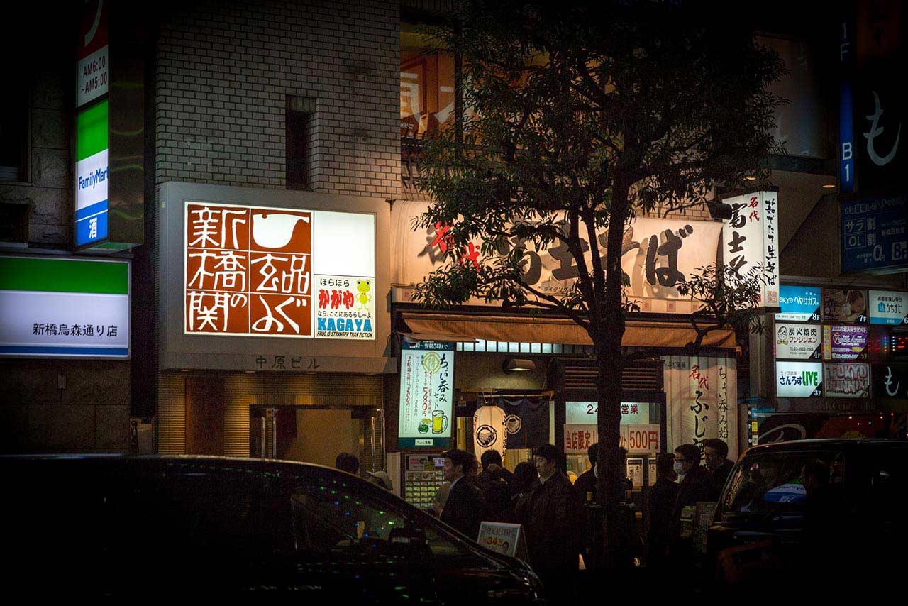 kagaya izakaya storefront