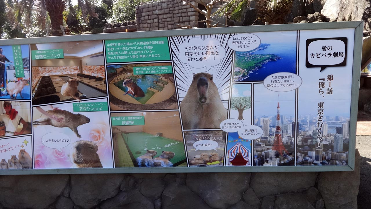 large sign inside izu shaboten zoo