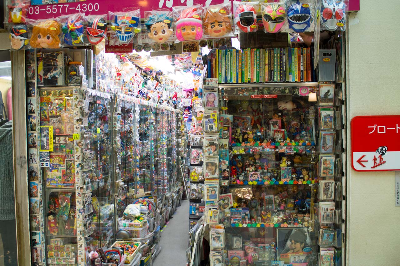 entrance of vintage japanese toy store in nakano broadway