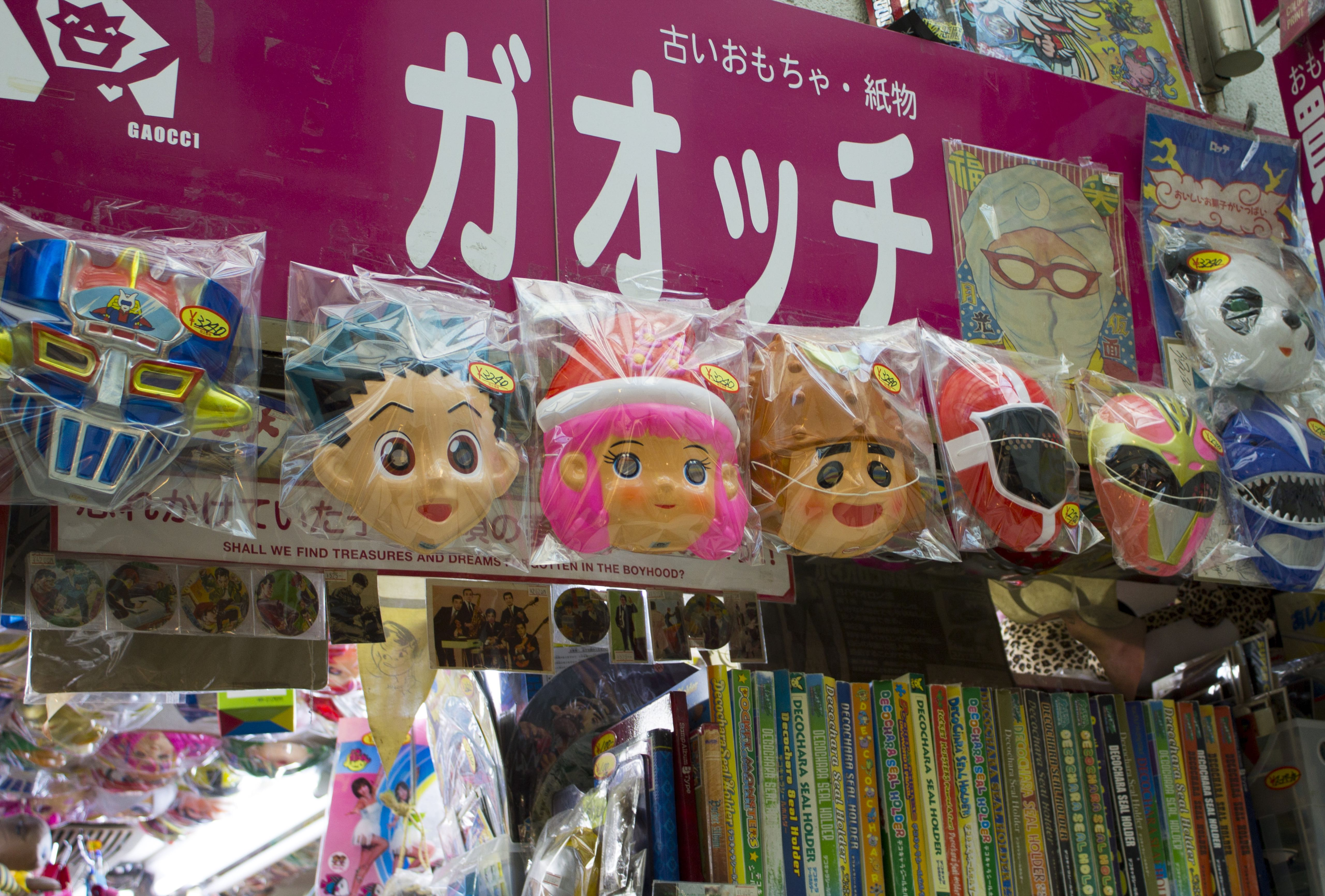 Gaocchi Tokyo S Best Store For Vintage Japanese Toys