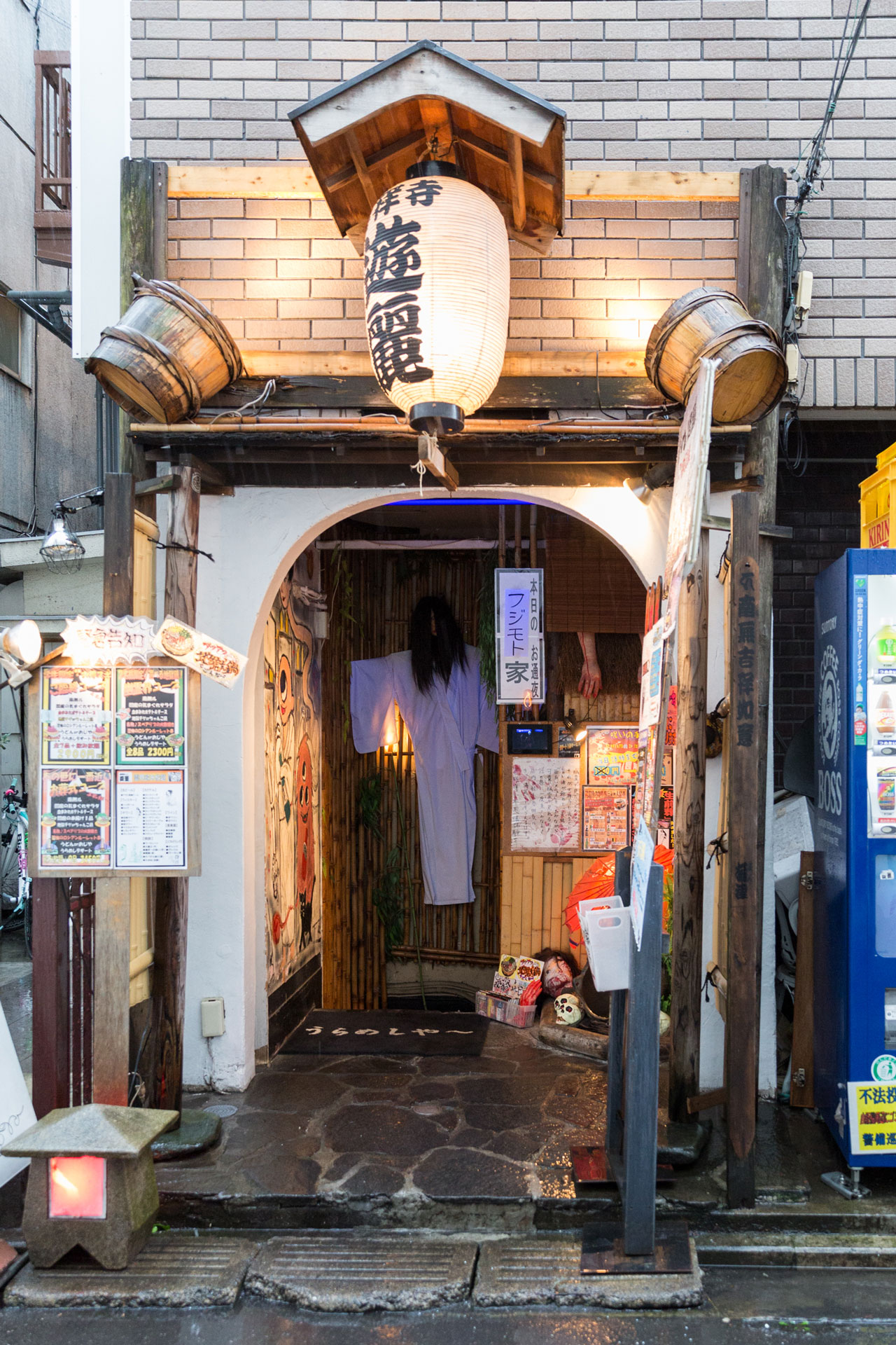 entrance to kichijoji yurei izakaya